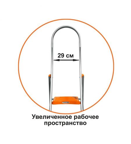 """Лестница стремянка Эйфель """"Триумф"""" 8 ступеней"""