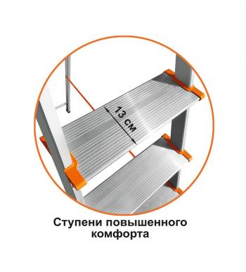 """Лестница стремянка Эйфель """"Триумф"""" 5 ступеней"""