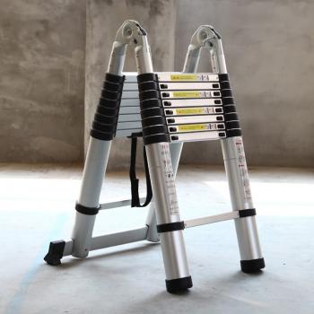 Телескопическая лестница-стремянка 5.00 м 2х8 ступ.