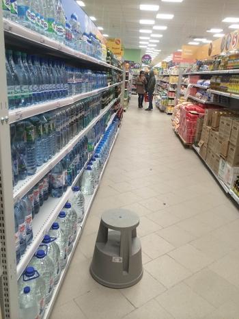 Табурет-стремянка пластиковая